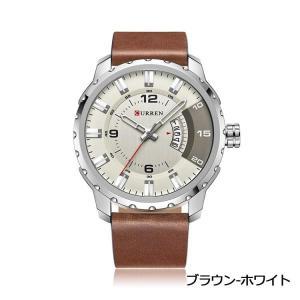 CUEEEN 腕時計 メンズ オシャレ カジュアル アナログ 5日間日付 30M防水 レザーベルト クォーツ ブラウン ホワイト|kasimaw