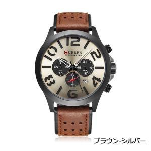 CUEEEN 腕時計 メンズ オシャレ カジュアル 多針アナログ 日付 クロノグラフ レザーベルト クォーツ ブラウン シルバー|kasimaw