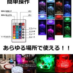 潜水 水中ライト LED 防水マルチカラー電池式 リモコン 操作 無線 10灯 LED インテリア お風呂 お庭 花瓶 水槽 金魚鉢 WATERLIGHT|kasimaw|05