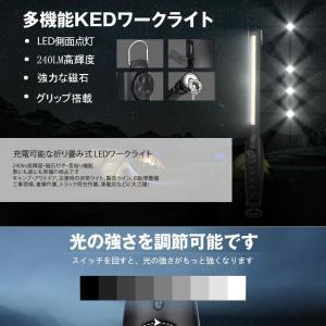パーフェクト LED 作業灯 ライト ワークライト 調節可能 マグネット ハンディライト 強力 USB 充電式 携帯便利 クリップ PERFEC-LIGHT|kasimaw|03