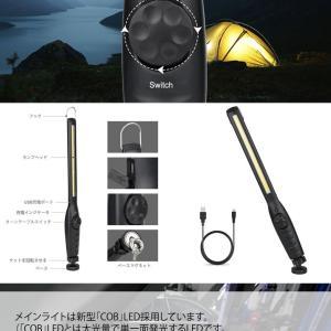 パーフェクト LED 作業灯 ライト ワークライト 調節可能 マグネット ハンディライト 強力 USB 充電式 携帯便利 クリップ PERFEC-LIGHT|kasimaw|04