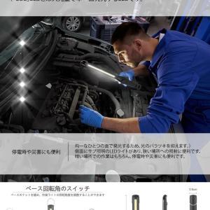パーフェクト LED 作業灯 ライト ワークライト 調節可能 マグネット ハンディライト 強力 USB 充電式 携帯便利 クリップ PERFEC-LIGHT|kasimaw|05