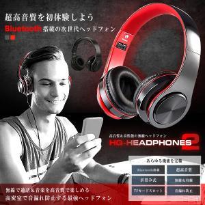 超高音質 HQヘッドフォン02 無線 Bluetooth 気密性 ハンズフリー マイク搭載 イヤホン 通話 音漏れ防止 折畳み式 HQHMSEN02|kasimaw