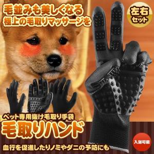入浴可能 5本の指のデザインになっているため、または手袋表面が突起がありますので より深く隠れた抜き...