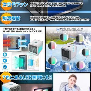 エアーマックス LED 卓上 エアコン 冷却 ファン 風量3段階切り替え 加湿 空気清浄機 照明 ライト ポータブル 扇風機 AIRMAX-FAN kasimaw 05