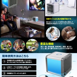 エアーマックス LED 卓上 エアコン 冷却 ファン 風量3段階切り替え 加湿 空気清浄機 照明 ライト ポータブル 扇風機 AIRMAX-FAN kasimaw 06
