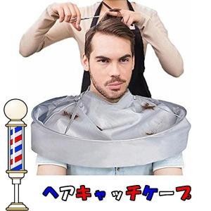 ヘア キャッチ ケープ エプロン 散髪マント ナイロン製 散髪道具 BARBARCAPE