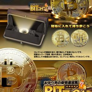 黄金に輝く ビットコイン 3枚セット 金運 強運 ゴルフマーカー bitcoin レプリカ 仮想通貨 雑貨 お守り プレゼント 3-BITCOIN|kasimaw|04