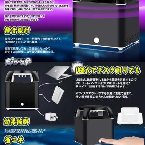 虫メガバスター 蚊 UV光源誘引式 掃除機 虫よけ 虫 自動 除去 寝苦しい 寝室 リビング オフィス USB MUSHIMEGA kasimaw 04