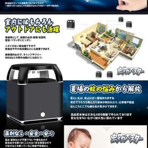 虫メガバスター 蚊 UV光源誘引式 掃除機 虫よけ 虫 自動 除去 寝苦しい 寝室 リビング オフィス USB MUSHIMEGA kasimaw 05