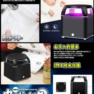 虫メガバスター 蚊 UV光源誘引式 掃除機 虫よけ 虫 自動 除去 寝苦しい 寝室 リビング オフィス USB MUSHIMEGA kasimaw 06