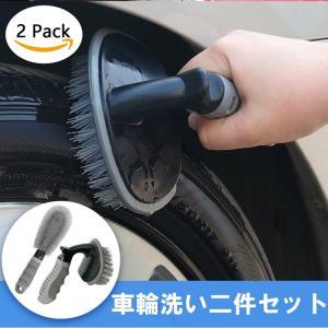ピカピカ武装 洗車ブラシ タイヤ洗浄ブラシ 2個セット ホイールブラシ 掃除 傷防止 簡単 楽 便利 アイテム グッズ カー用品 PIKABUSOU|kasimaw|03