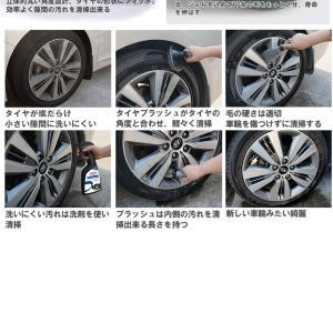 ピカピカ武装 洗車ブラシ タイヤ洗浄ブラシ 2個セット ホイールブラシ 掃除 傷防止 簡単 楽 便利 アイテム グッズ カー用品 PIKABUSOU|kasimaw|06