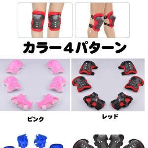 お守りKIDS ピンク キッズプロテクター 子供用 6点セット 自転車 一輪車 スケボー スケート に 手首 肘 膝保護 子供 練習 パッド OMAKIDS-PK|kasimaw|05