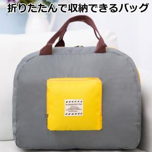 折りたたみバッグ グレー 折り畳み 軽量 大容量 登山 エコバッグ  水 メンズ レディース 旅行 TRABAG-GY kasimaw