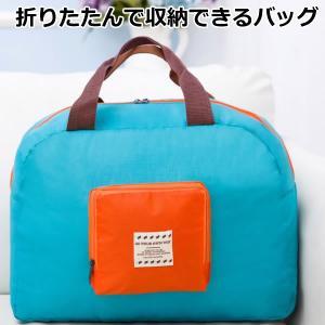 折りたたみバッグ ブルー 折り畳み 軽量 大容量 登山 エコバッグ 水 メンズ レディース 旅行 TRABAG-BL|kasimaw
