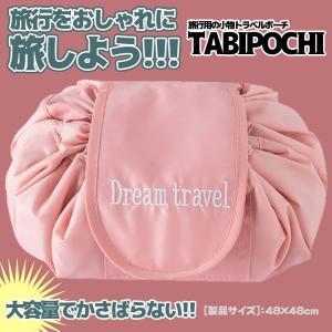 トラベルポーチ ピンク  旅行 大容量 折り畳み カバン バッグ 収納 必需品 持ち歩き 便利 小物 おしゃれ グッズ TORABEPO-PK|kasimaw