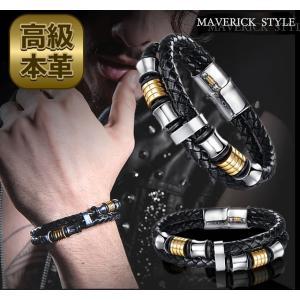 メンズ ブレスレット 本革 レザーブレスレット ファッション 腕輪 二連  FBURES-2 kasimaw