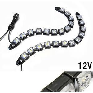 2本 セット LEDスポットライト LEDデイライト 汎用超高輝度 防水 12V用 LED 白 12個 自動車 バイク 装飾用 省エネ LEDテープ XII-LED kasimaw