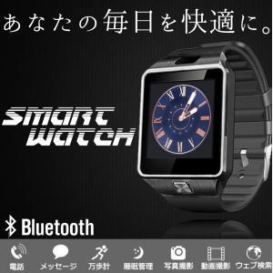 スマート ウォッチ フルタッチ ウォッチ 多機能 時計 健康 カメラ搭載 ブルートゥース 腕時計 通話 電話 着信 通知 腕 時計 DZ09SW-BK|kasimaw