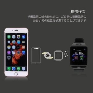 スマート ウォッチ フルタッチ ウォッチ 多機能 時計 健康 カメラ搭載 ブルートゥース 腕時計 通話 電話 着信 通知 腕 時計 DZ09SW-BK|kasimaw|03