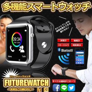 98942cf892 スマートウォッチ Bluetooth 多機能 腕時計 デジタル ブルートゥース smart watch 通話 電話 着信 通知 LINE バイブ 健康  管理 振動 MIRAIWATCH