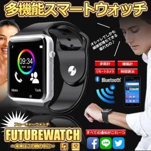 スマートウォッチ Bluetooth 多機能 腕時計 デジタル ブルートゥース smart watch 通話 電話 着信 通知 LINE バイブ 健康 管理 振動 MIRAIWATCH|kasimaw|02