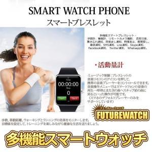 スマートウォッチ Bluetooth 多機能 腕時計 デジタル ブルートゥース smart watch 通話 電話 着信 通知 LINE バイブ 健康 管理 振動 MIRAIWATCH|kasimaw|03