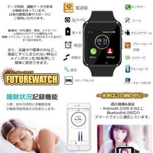 スマートウォッチ Bluetooth 多機能 腕時計 デジタル ブルートゥース smart watch 通話 電話 着信 通知 LINE バイブ 健康 管理 振動 MIRAIWATCH|kasimaw|04