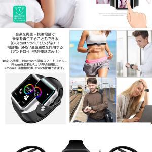 スマートウォッチ Bluetooth 多機能 腕時計 デジタル ブルートゥース smart watch 通話 電話 着信 通知 LINE バイブ 健康 管理 振動 MIRAIWATCH|kasimaw|05