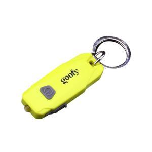 充電式LEDライト LED USB充電 キーホルダー 持ち運び 便利 MOBAKEY-YE kasimaw