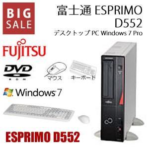 富士通 Windows7 デスクトップ パソコン FMV ESPRIMO D552|kasimaw