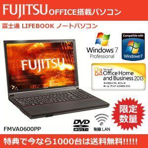 特典あり 富士通 Windows7 Office 2013HB ノートパソコン 15.6型 FMVA0600PP 即納|kasimaw