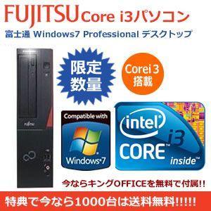 富士通 Windows7 デスクトップ パソコン Office DVD PC FMV 52P 即納|kasimaw