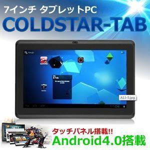 7インチ タブレット COLD-TAB PC アンドロイド 4.0搭載 静電式 タッチパネル Gセンサー WIFI AK-1008Q|kasimaw