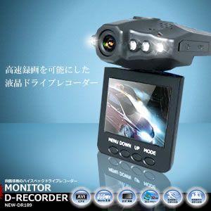 ドライブレコーダー ゴリラ 液晶 上書き 新型 暗視 繰り返し録画 KZ-DR1007 即納 kasimaw