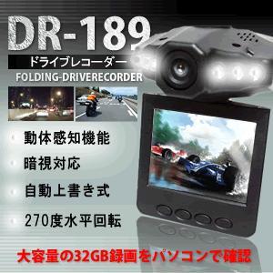 ドライブレコーダー ゴリラ KZ-DR189 即納 kasimaw