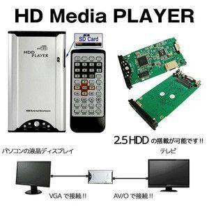 VGA プレイヤー メディアプレーヤー FS-VGAMD100|kasimaw
