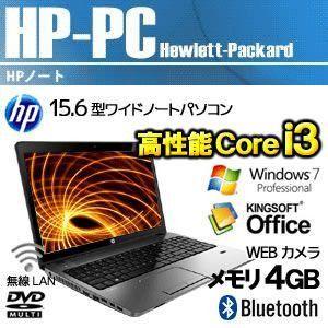 HP Corei3 Office ノートパソコン Windows7 15.6型 WEBカメラ 無線LAN Bluetooth DVD PC Probook G7H16PC|kasimaw