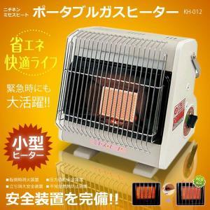 ミセスヒート 室内用 カセットボンベ式 ポータブル ガスヒーター KH-012 即納|kasimaw