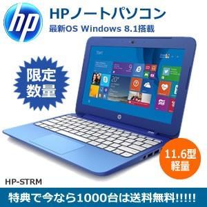 特典あり HP ヒューレット・パッカード 11.6型 ノートパソコン PC Windows 8.1  Bluetooth HDMI出力 HP-STRM|kasimaw