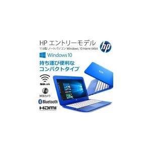 HP 11.6型 Windows 10 無線LAN ワイヤレス HDMI Celeron HP-STRM10 予約|kasimaw