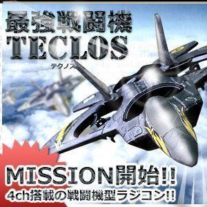 ジャンク品 ラジコン 戦闘機 KZ-IRH-JET 即納|kasimaw