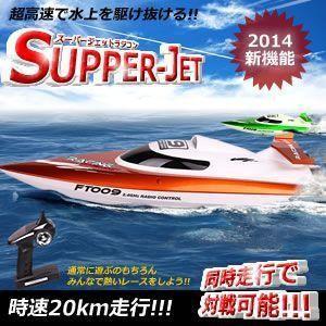 ジャンク品 ラジコン ボート KZ-BOAT30K 即納|kasimaw