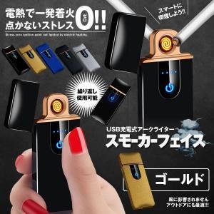 【小型ライター仕様ご案内】 ライターサイズ:(約)15cm×3cm×2cm 素材:亜鉛合金 重さ(ボ...