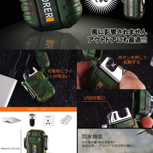 ライター オレンジ 防水 電子 USB 充電式 ガス 無炎 防風 電気 アーク プラズマ GUNLITER-OR|kasimaw|03