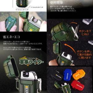 ライター オレンジ 防水 電子 USB 充電式 ガス 無炎 防風 電気 アーク プラズマ GUNLITER-OR|kasimaw|04