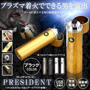 この風格はまさにプレジデントの風格! タバコを吸う仕草がカッコイイと再沸させる逸品です ♪  【US...