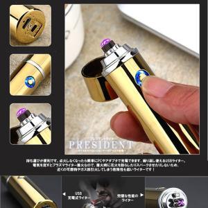 プレジデント マットシルバー usbライター 電気ライター プラズマ ライター小型 USB 充電式 電熱線 ガス オイル不要 防風 軽量 薄型 PRELITER-MSV kasimaw 03