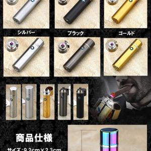 プレジデント マットシルバー usbライター 電気ライター プラズマ ライター小型 USB 充電式 電熱線 ガス オイル不要 防風 軽量 薄型 PRELITER-MSV kasimaw 05